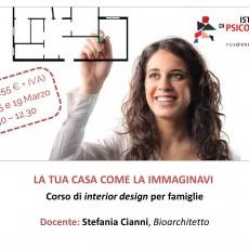 Corso interior design1